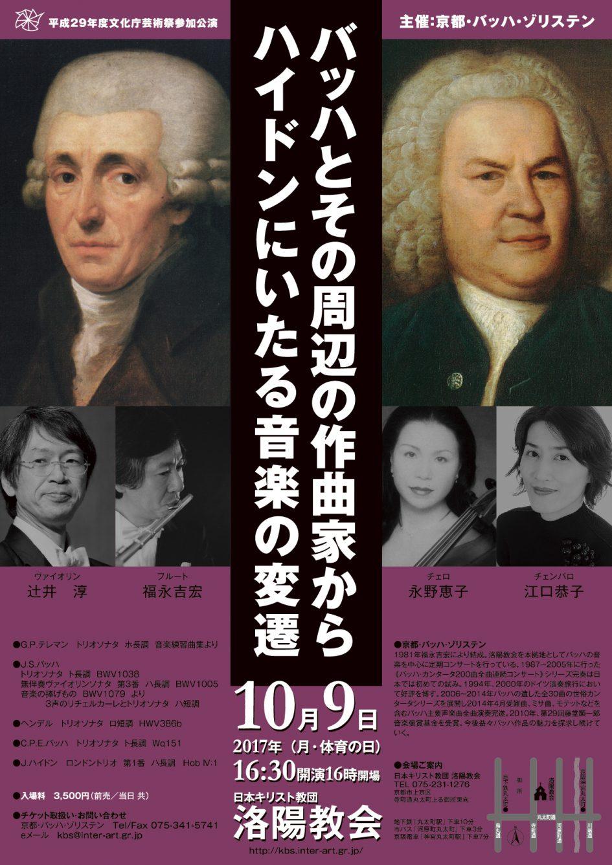 leaflet1009