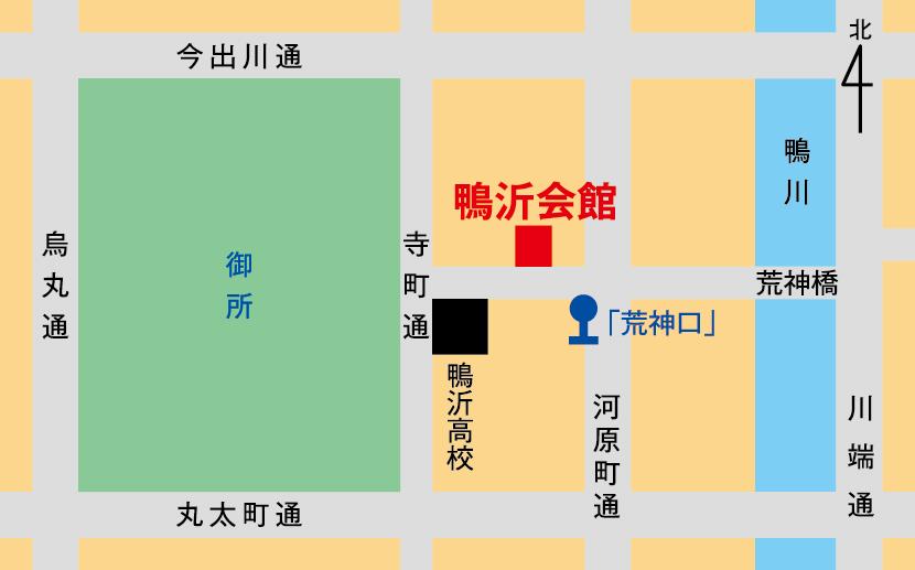 鴨沂会館 地図